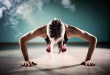 Bodystyling Intervalový trénink